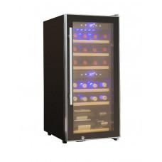 Уценённый Cold Vine C35-KBF2
