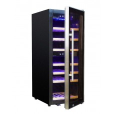Уценённый Cold Vine C50-KBF2